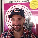 Shane Twerdun's Profile Image