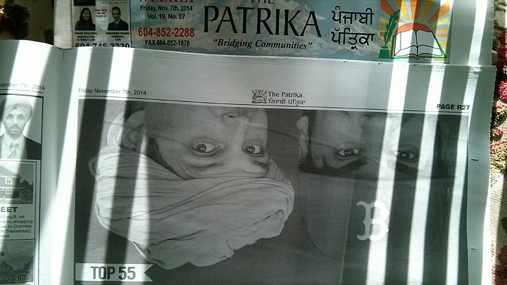 Punjabi Patrika